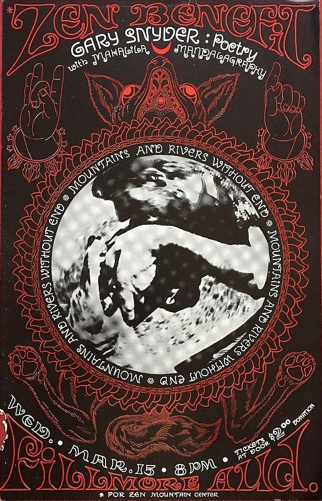 Zen Benefit Poster: Zen Mountain Center; Mountains and Rivers Without End. Gary Snyder.