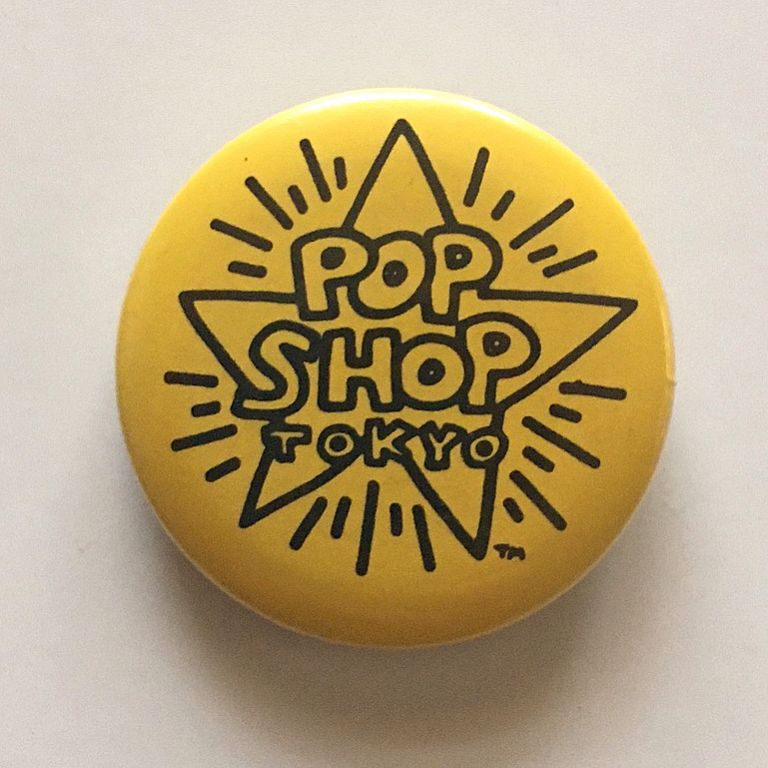 Pop Shop Tokyo Button (Yellow, 1986). Keith Haring.