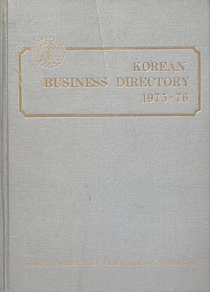 Christoph Büchel: Korean Business Directory. Christoph Büchel