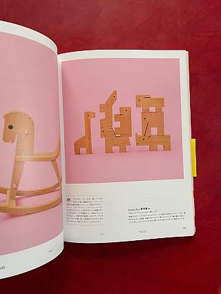 Toy & Design: The History of Toymakers and Atelier Niki Tiki